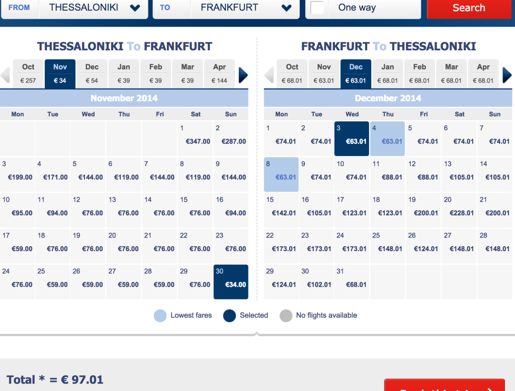 Aegean Fare Sale