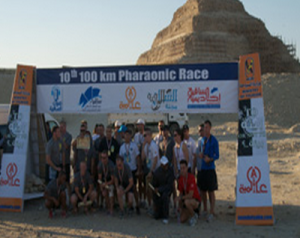 100KM Pharaonic Race