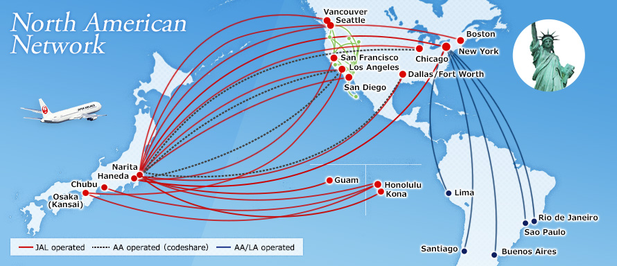 JAL awards with American Airline miles